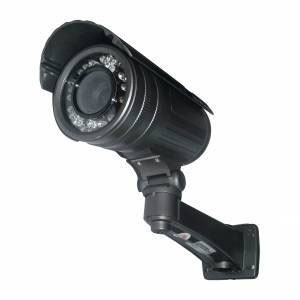 уличная видеокамера с вариофокальным объективом и ик-подсветкой