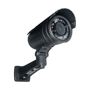 уличная камера видео наблюдения с большим температурным диапазоном Falcon Eye FE IS90 Seawolf