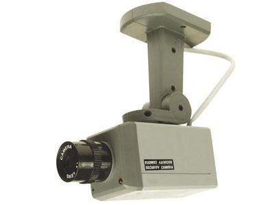 Корпусная поворотная видеокамера