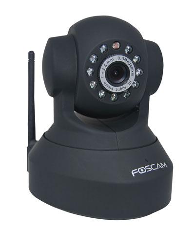 Камера видеонаблюдения с ик-подсветкой