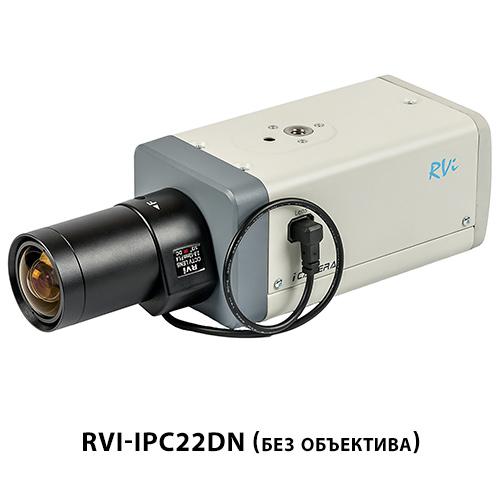 RVi-IPC22DN