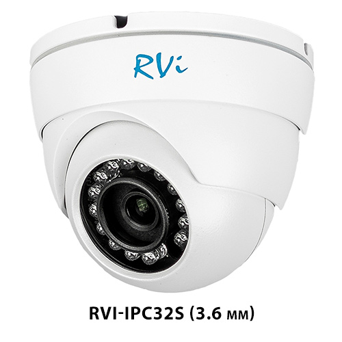 RVi-IPC32S (3.6 мм)