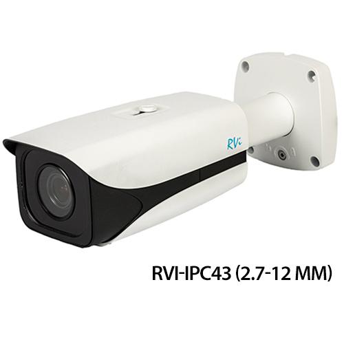 RVi-IPC43-(2.7-12-мм)