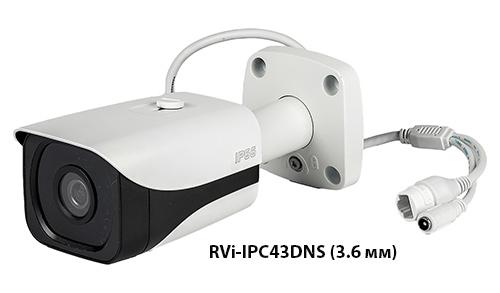 RVi-IPC43DNS